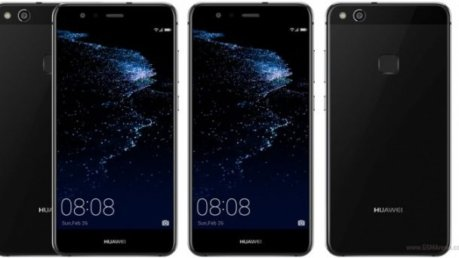 Huawei regala un Premium Kit acquistando smartphone P10 o P10 Plus